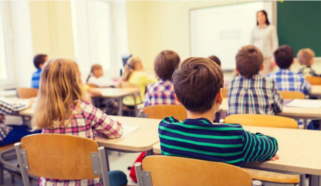 Eğitimde Çocuklarımızın Başarısı